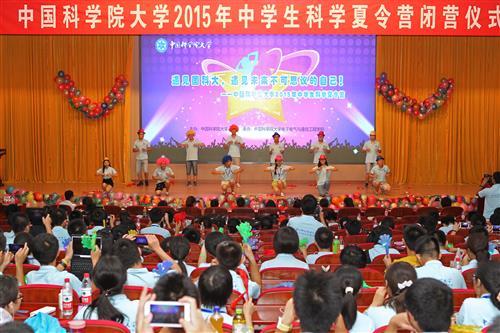 中国科学院大学2015年中学生科学夏令营落幕