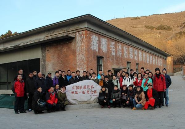 参观中国科学院与两弹一星纪念馆