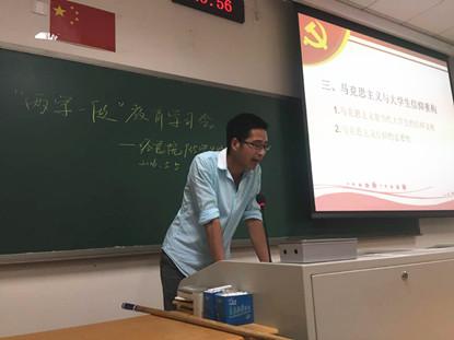 朱厚强同志主持会议