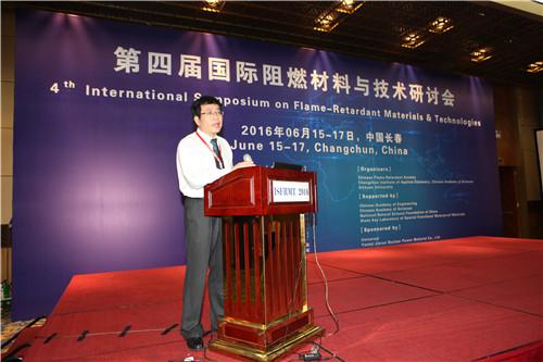 地方组委会主席唐涛研究员主持开幕式