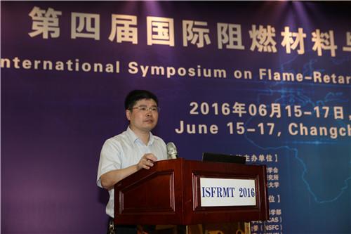 中科院长春应化所副所长兼高分子物理与化学国家重点实验室主任杨小牛研究员致欢迎词