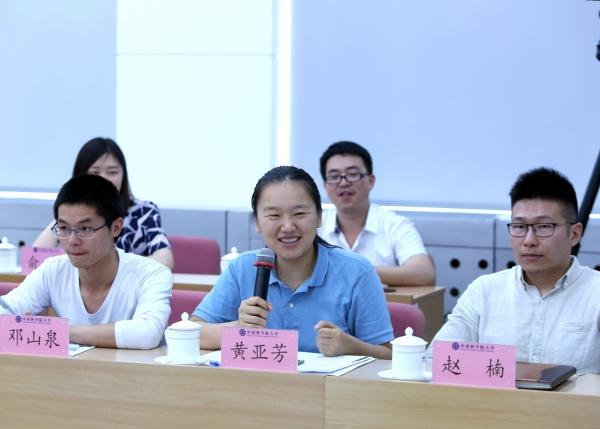 2013届博士生黄亚芳说,我们要从自身做起,做一个实干家