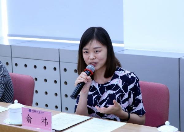 中丹学院2015级研究生俞祎说,她在文化比较中深切感受到了中华民族的文化自信