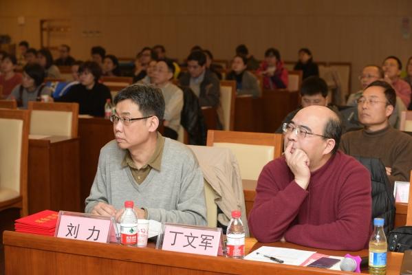 刘力副院长、丁文军副院长主持会议