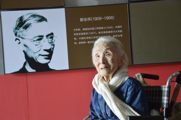 2015年10月16日,李佩先生参观中国科学院与两弹一星纪念馆