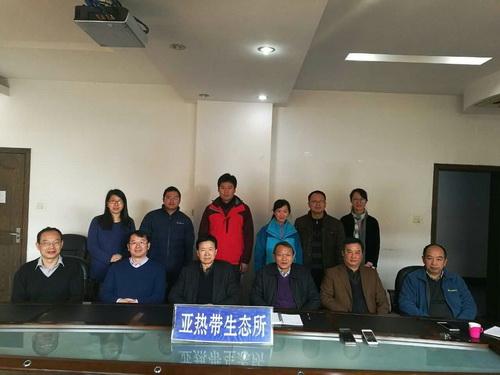 新西兰-中国水研究中心进行学术研讨