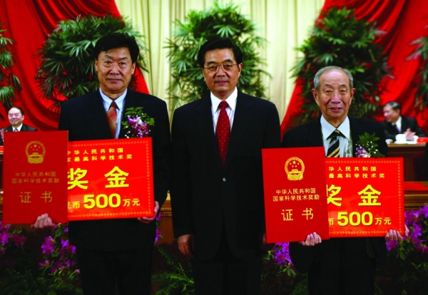 刘东生院士获中国国家最高科学技术奖