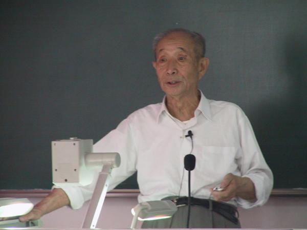 刘东生院士在中国科学院研究生院讲课