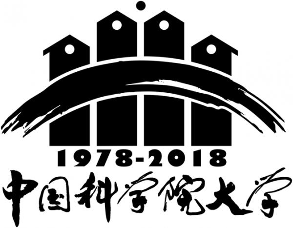 中国科学院大学新闻网 - 国科大40周年校庆标识评选