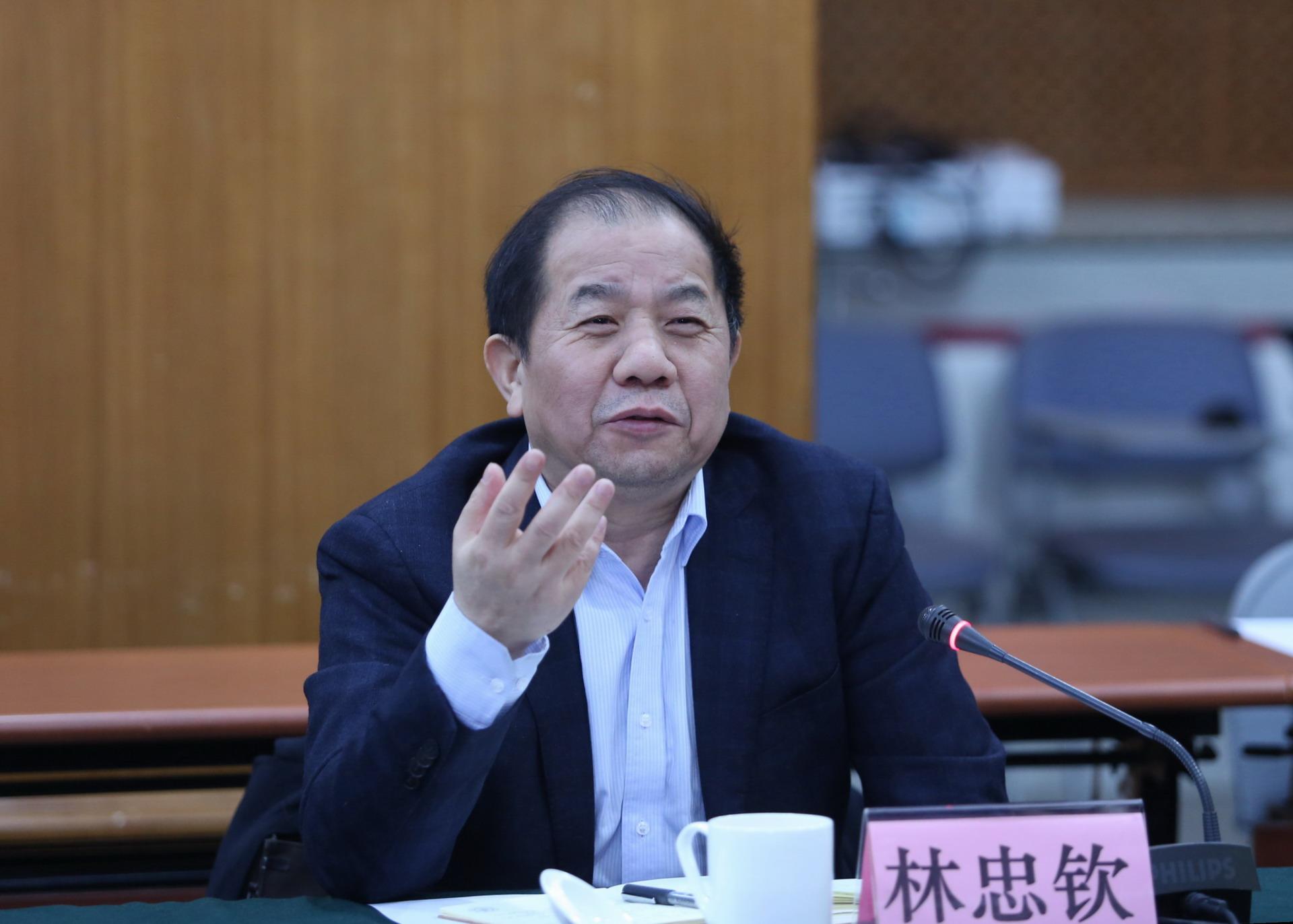 4.林忠钦在座谈会上发言杨天鹏摄.JPG